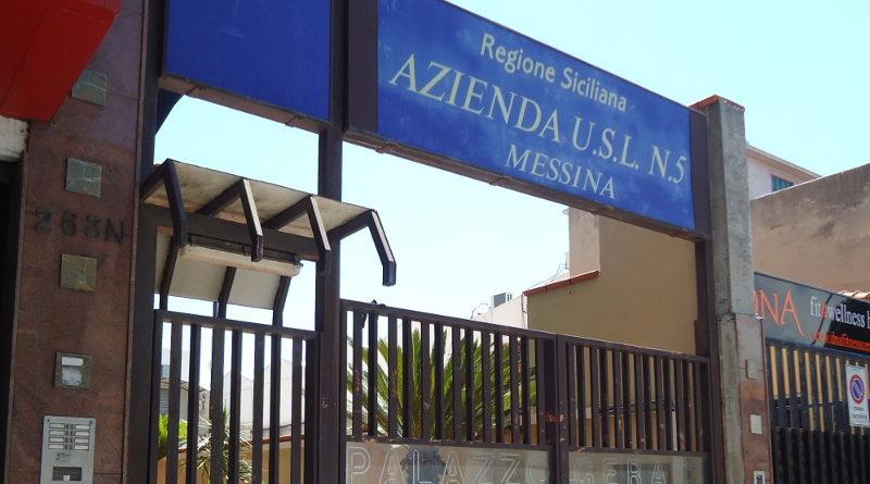 Bando di mobilità all'ASP di Messina, per la FP CGIL «procedure discriminati. L'azienda riveda la propria posizione»