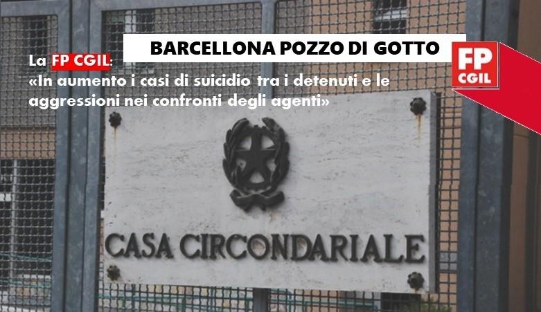 Casa Circondariale Barcellona, un'emergenza che deve essere necessariamente affrontata.